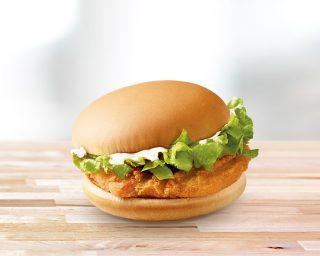 Čikenburgers